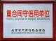 北京眾起貨運代理有限公司