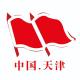 天津雙旗物流有限公司